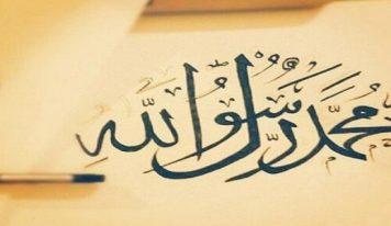 عصر حاضر میں تعلیمات نبوی کی معنویت- مفتی محمد ثناء الہدیٰ قاسمی
