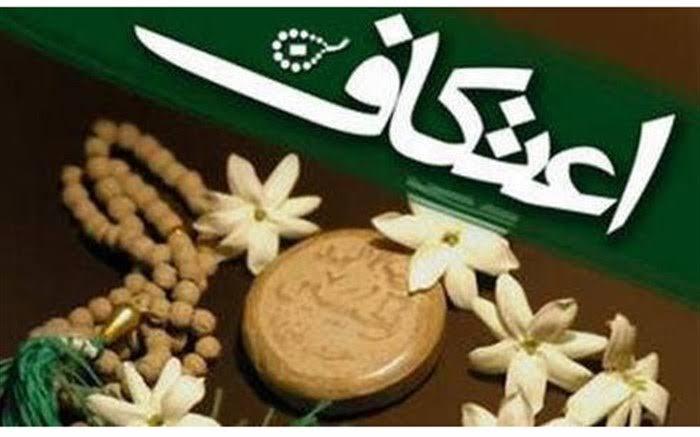لاک ڈاؤن میں اعتکاف اور نمازِ عید-ڈاکٹر محمد نجیب سنبھلی قاسمی