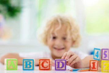 بچوں کی ذہنی استعداد کیسے بڑھائیں؟-امِ ہشام