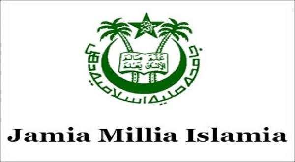 جامعہ ملیہ اسلامیہ نے داخلہ فارم بھرنے کی تاریخ میں کی توسیع
