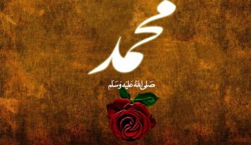 شان ِرسالت مآب میں گستاخی اور ہماری ذمے داری