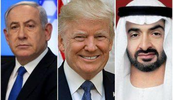 اسرائیل اور متحدہ عرب امارات کے مابین امن معاہدہ،سفارتی تعلقات بھی جلد شروع ہوں گے