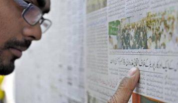 ہندوستان میں اردو ناموں کا قضیہ – ڈاکٹر رضوان احمد