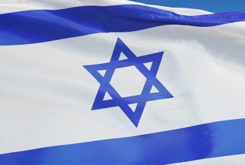 اسرائیل نے مغربی کنارے میں مزید نئی بستیوں کی منظوری دے دی