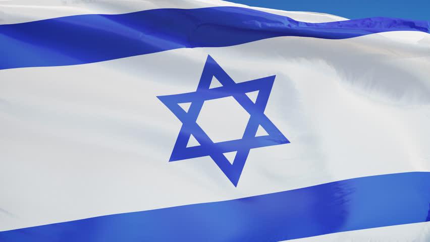 ایک اور مسلم ملک سے تعلقات کا انکشاف عنقریب:اسرائیلی وزیر
