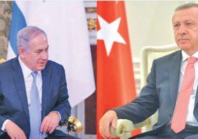 ترک-اسرائیل تعلقات-عبداللہ ممتاز