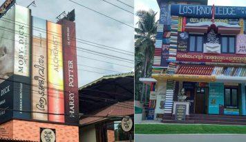 کیرالا کی دو 'کتابی عمارتیں'