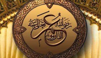 ہے بہت اعلی و ارفع مرتبا فاروق کا ـ سید منور حسن کمال