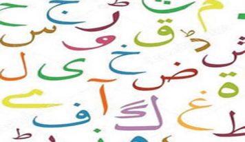 'شاکر ' اور 'مشکور 'کی بحث ـ محمد فیصل شہزاد