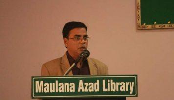 نئی قومی تعلیمی پالیسی اور اردو زبان ـ پروفیسر محمد محب الحق
