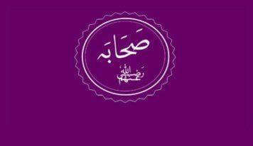 صحابہ مثل انجم ہیں بہ فرمان رسول حق -مولاناعبدالرشیدطلحہ نعمانی