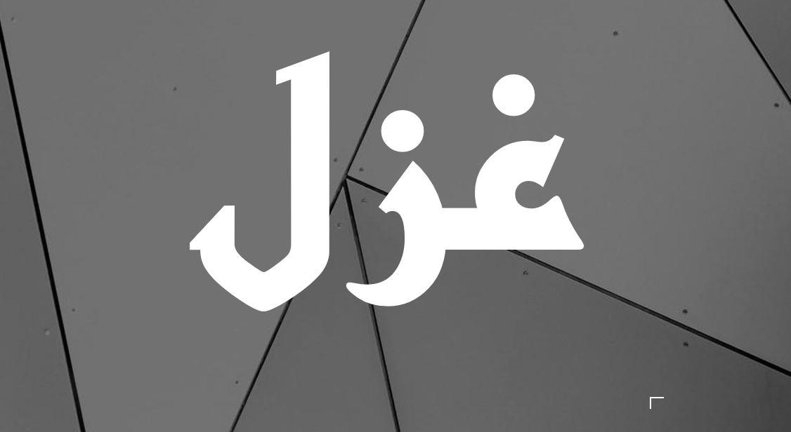 چہرے پڑھتا، آنکھیں لکھتا رہتا ہوں ـ محسن نقوی