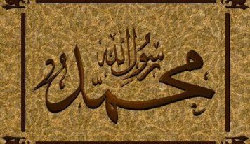 عصرِ حاضر میں تعلیماتِ نبوی کی معنویت -مفتی محمد ثناء الھدیٰ قاسمی