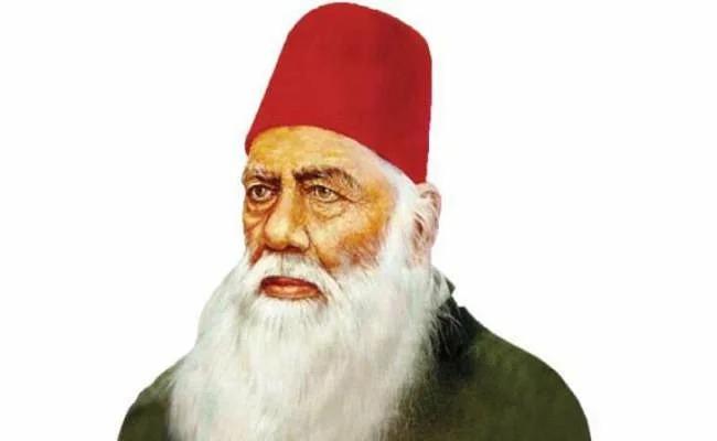 سر سید کی باز یافت ـ وقار احمد ندوی