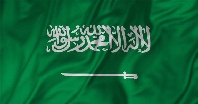 سعودی حکومت نے خواتین کو بڑی سہولت فراہم کردی،سفری ٹکٹ میں80فیصد تک رعایت
