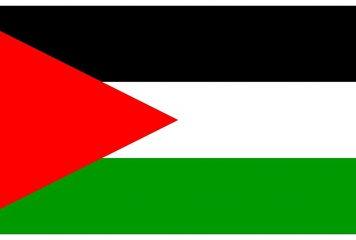 اسرائیل:فلسطینی علاقوں میں مزید یہودی بستیوں کی منظوری
