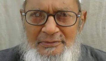 اک فقط ذاتِ خداوند ہے حَی وقیوم-احمد سجاد ساجد قاسمی