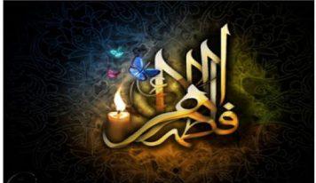 حضرت فاطمہؓ کے جہیز کی حقیقت-مفتی محمد ثناء الہدی قاسمی