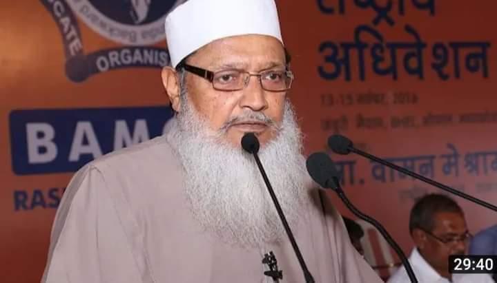 امیر شریعت مولانا سیدمحمد ولی رحمانی خطبات کے آئینے میں ـ ڈاکٹرنورالسلام ندوی