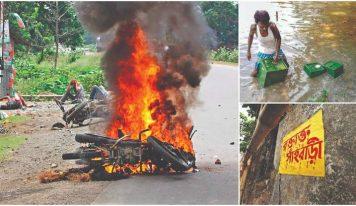 بنگال، انتخاب اور تشدد ـ جے سشیل