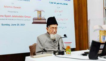 موجودہ دور میں دعوتِ دین کے تقاضے-مولانا سید جلال الدین عمری