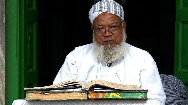 ممتاز عالم دین مولانا محفوظ الرحمن شاہین جمالی کا انتقال