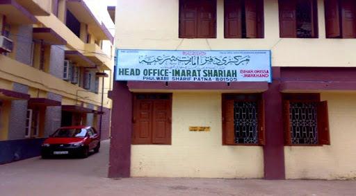 امارت شرعیہ بہار،اڈیشہ وجھارکھنڈ کے آٹھویں امیر کاانتخاب8اگست کو،مقامِ انتخاب ابھی طے نہیں