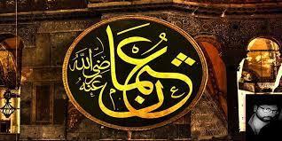 یہ جامع قرآن ہیں عثمانِ غنیؓ ہیں-عبدالرشید طلحہ نعمانیؔ