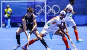 ٹوکیو اولمپکس: ہندوستانی مردہاکی ٹیم نے نیوزی لینڈ کو 3-2 سے شکست دے کر درج کی پہلی جیت