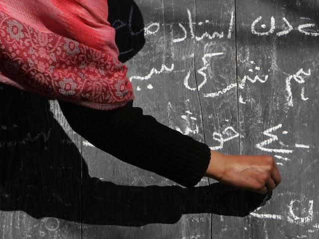 بہار میں اردو کے مسائل اور ہمارا طرز عمل ـ کامران غنی صبا