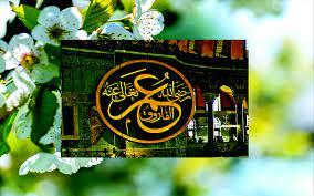 مرادِرسول، امیر المؤمنین، خلیفہ ثانی حضرت عمرفاروق رضی اللہ عنہ -مولانامحمدطارق نعمان گڑنگی