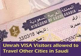 سعودی عرب میں سیاحتی ویزے پر آنے والے افرادعمرہ کرسکیں گے