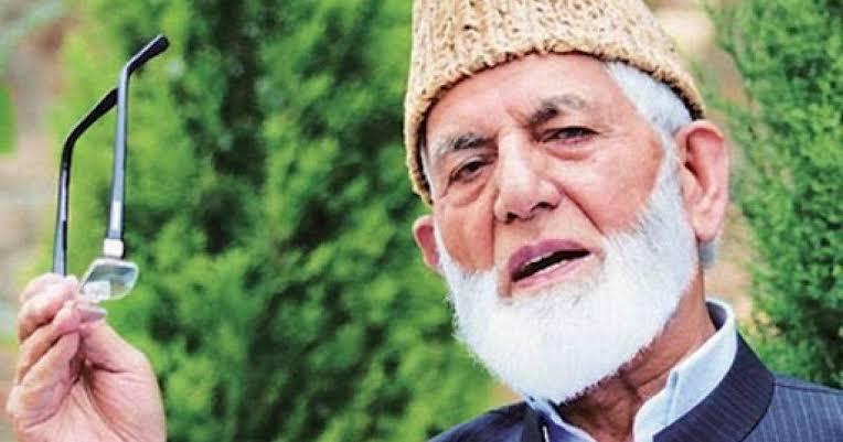 معروف کشمیری رہنما سید علی گیلانی کا انتقال