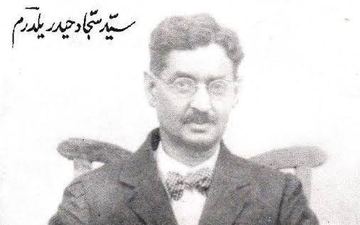 سجاد حیدر یلدرم کی زندگی اور شاعری -ہاجرہ بانو