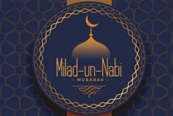 عید میلاد النبی صلی اللہ علیہ وسلم ـ مولانا محمد یوسف لدھیانوی شہید