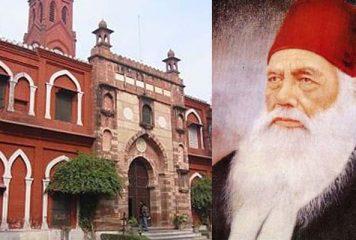 سر سید احمد خان: نظریہ، تنظیم اور اکیسویں صدی-ڈاکٹر خالد مبشر
